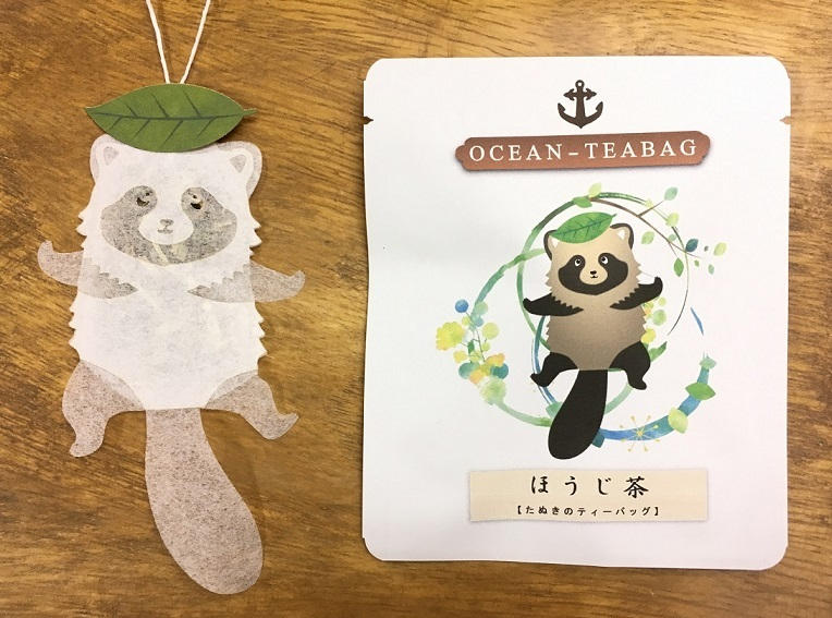 Ocean-Teabag-panda-rojo